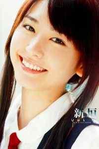 精选日本纯天然美女新垣结衣写真图片性感高清手机壁纸下载第二辑
