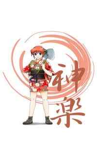 日本超人气热血动漫《银魂》人物设定高清高清手机壁纸下载