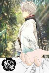 日本超人气热血动漫《银魂》高清高清手机壁纸下载