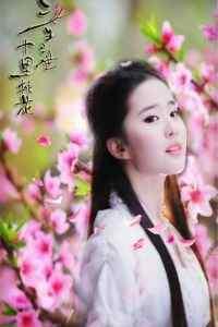 《三生三世十里桃花》刘亦菲绝美古装手机壁纸