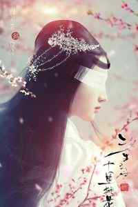 《三生三世十里桃花》刘亦菲古装造型高清手机壁纸