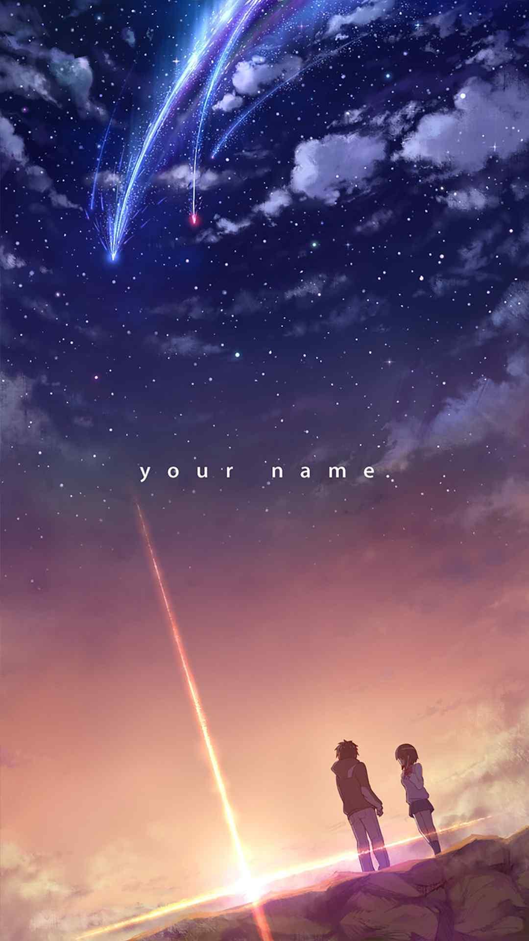你的名字唯美高清手机壁纸