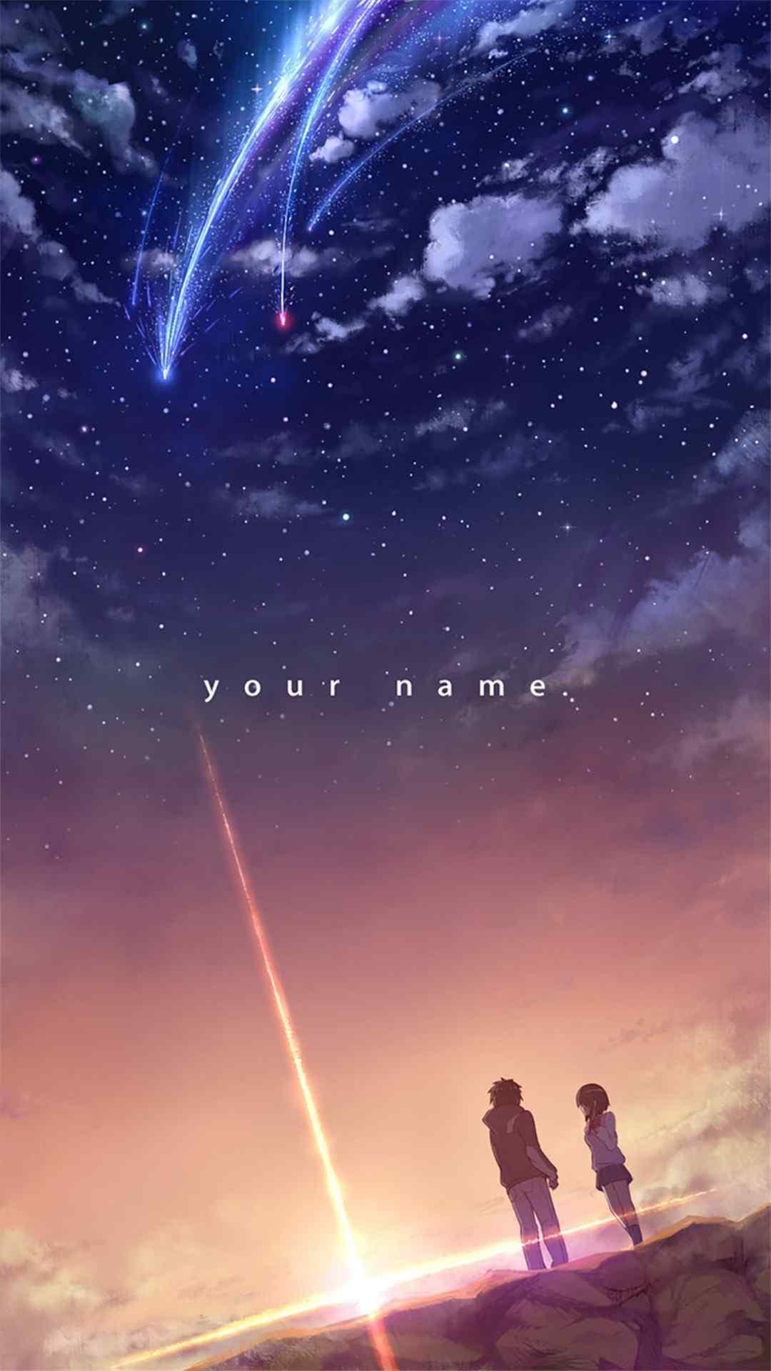 《你的名字》美丽星空唯美手机壁纸