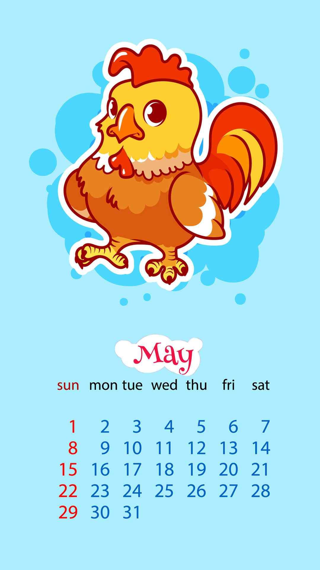 2017年鸡年卡通日历手机壁纸