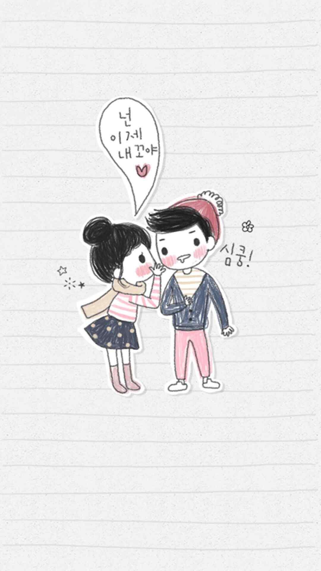 可爱情侣卡通手机壁纸锁屏