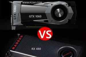 新卡选择不纠结 GTX1060和RX480对比评测