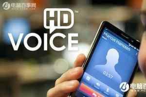 VoLTE怎么開通 iPhone與安卓手機開通VoLTE教程