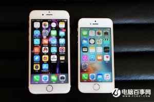 iPhone SE与iPhone 6s哪个好看?iPhone SE与6S对比图赏
