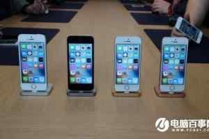 iPhone SE各国或地区预约和发售时间大全