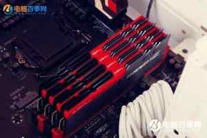 DDR4内存频率多少合适 ddr4内存频率越大越快吗?