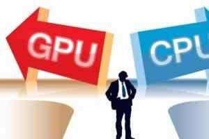 CPU GPU在电脑中扮演者什么角色