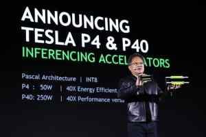 NVIDIA发布全新高性能计算卡Tesla P40、Tesla P4