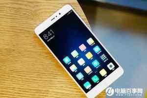 小米5s Plus手机