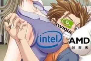 Intel、Nvidia、AMD三家较量 玩游戏哪家强