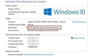 Windows系統32位