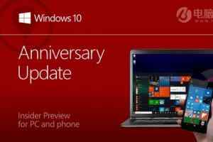 微软发布稳定性更