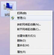 Win7不重装系统拆