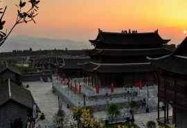 贵州宣慰府旅游风