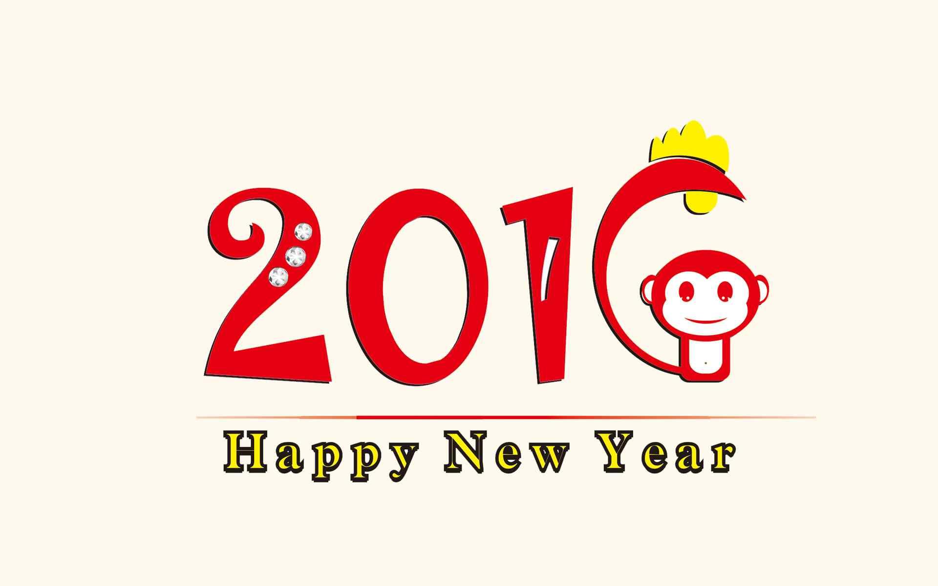 2016年金猴祝福创意桌面壁纸图片下载