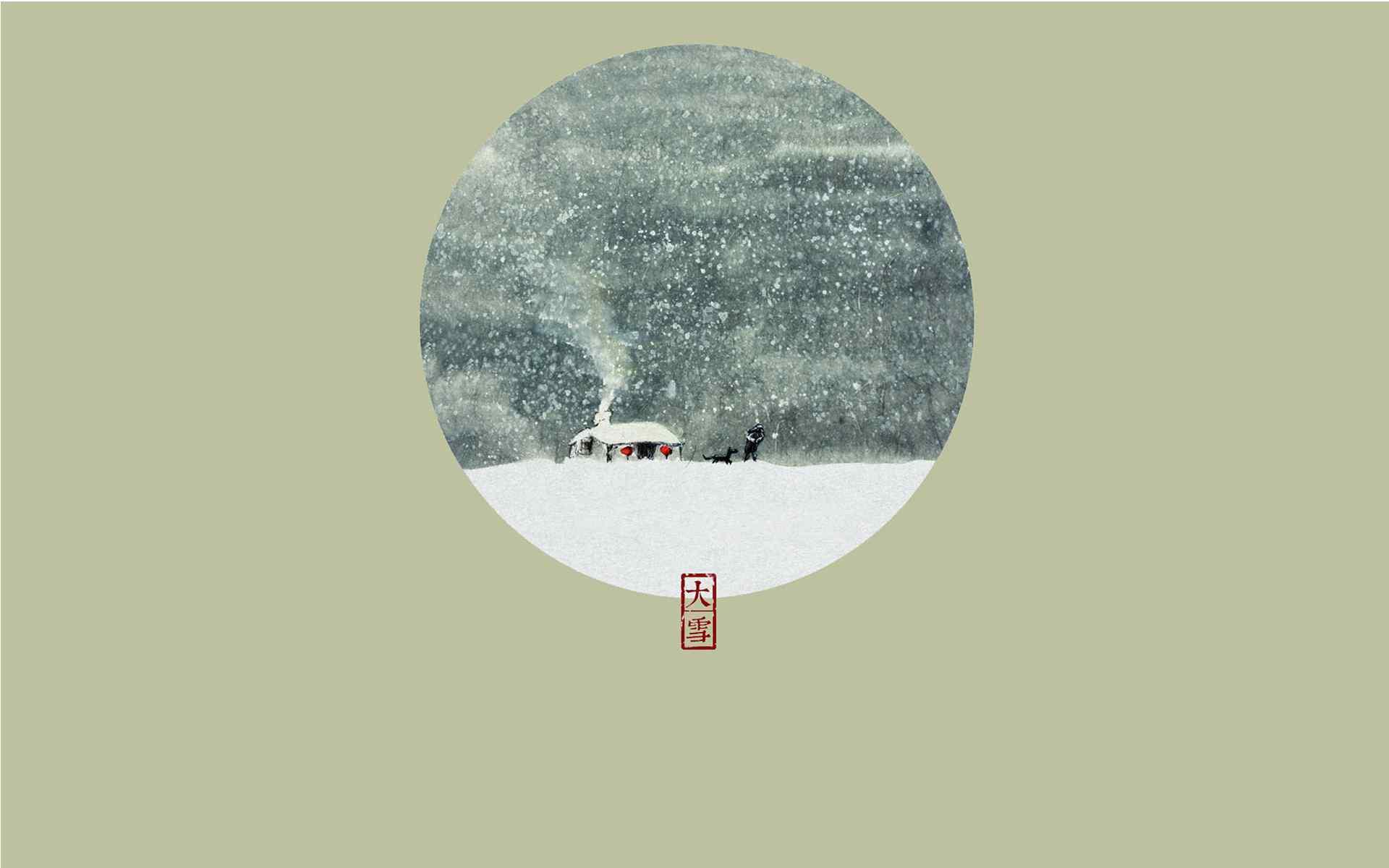 """简约图片桌面壁纸,由于中国农历是一种""""阴阳历"""",即根据太阳也根据月亮"""
