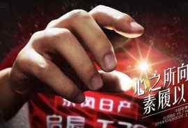 广州恒大精选桌面壁纸下载3