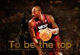 NBA体育明星科比高清壁纸1下载