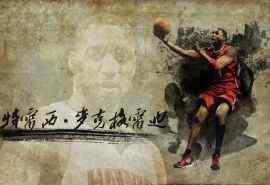 NBA球星特雷西麦克格雷迪帅气上篮高清电脑桌面壁纸