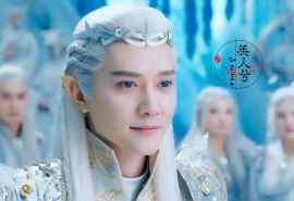 冯绍峰《幻城》卡