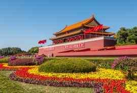 国庆节北京天安门