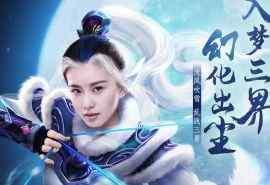刘诗诗代言梦幻西游精美电脑壁纸图片