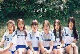 韩国美女组合GFri