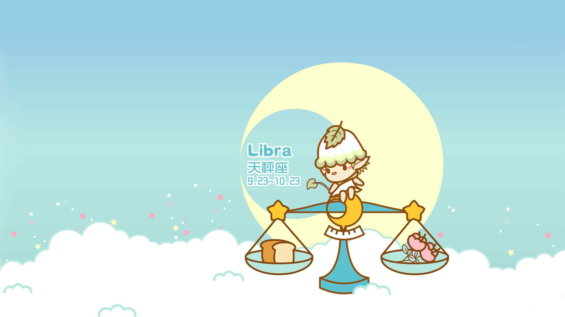 12星座之天秤座可爱卡通桌面壁纸