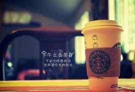 午后阳光咖啡唯美