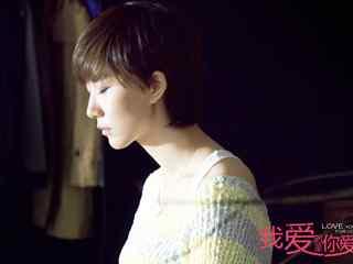 王珞丹《我爱的是你爱我》痴情女唯美剧照壁纸(11辑)