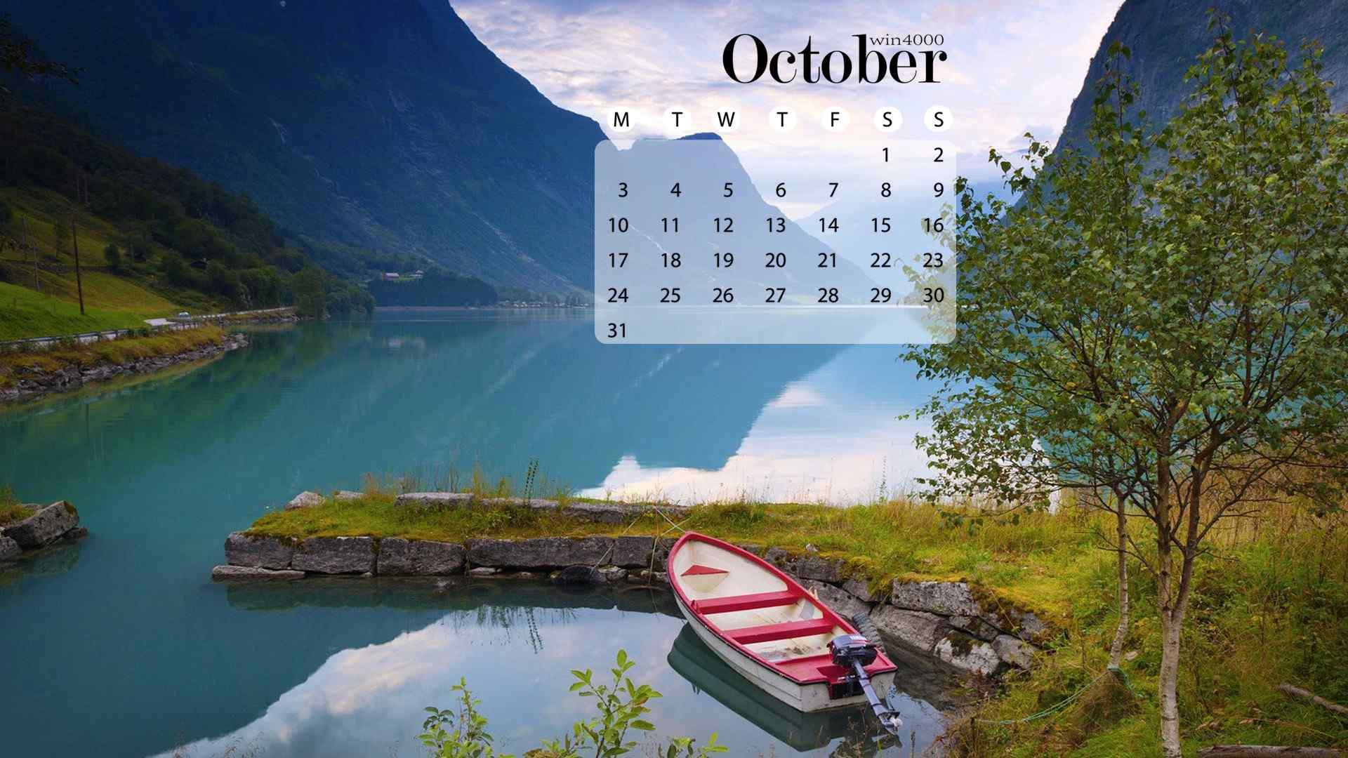 中国各地唯美风景2016年10月日历桌面壁纸图集