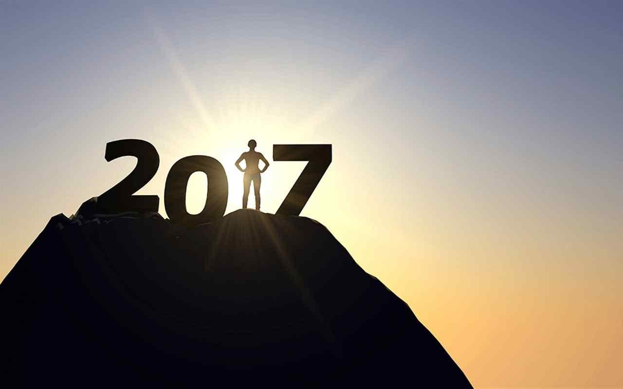 2017年新年图片桌面壁纸图集