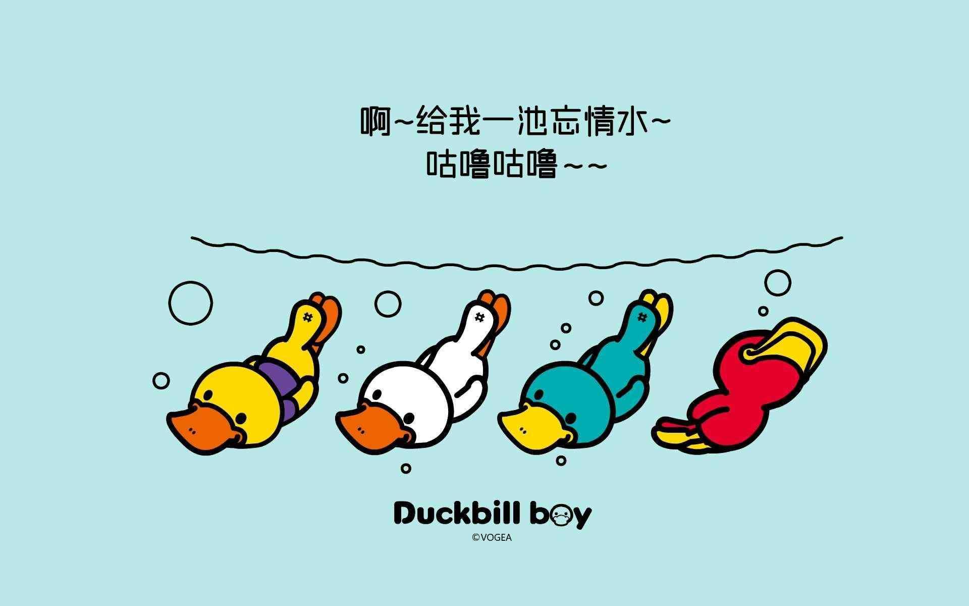鸭嘴兽男孩搞笑卡通图片高清电脑桌面壁纸