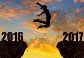 创意2017年跨年设