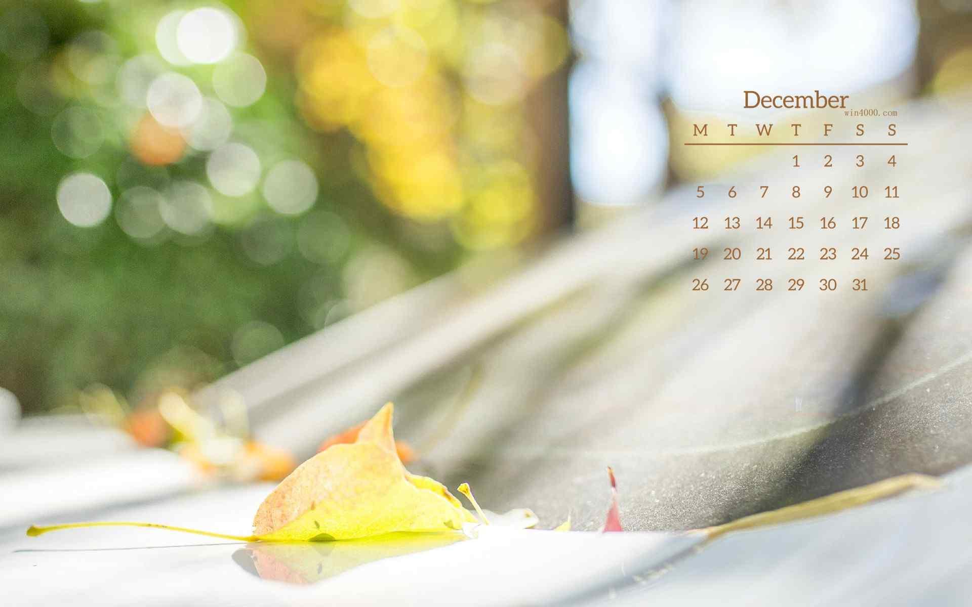 2016年12月日历文艺小清新桌面壁纸