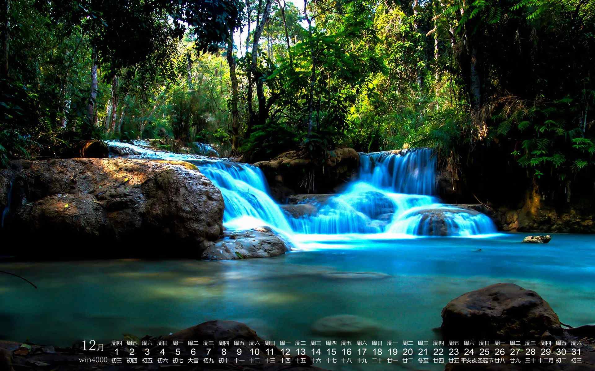 2016年12月日历琅勃拉邦光西瀑布壁纸