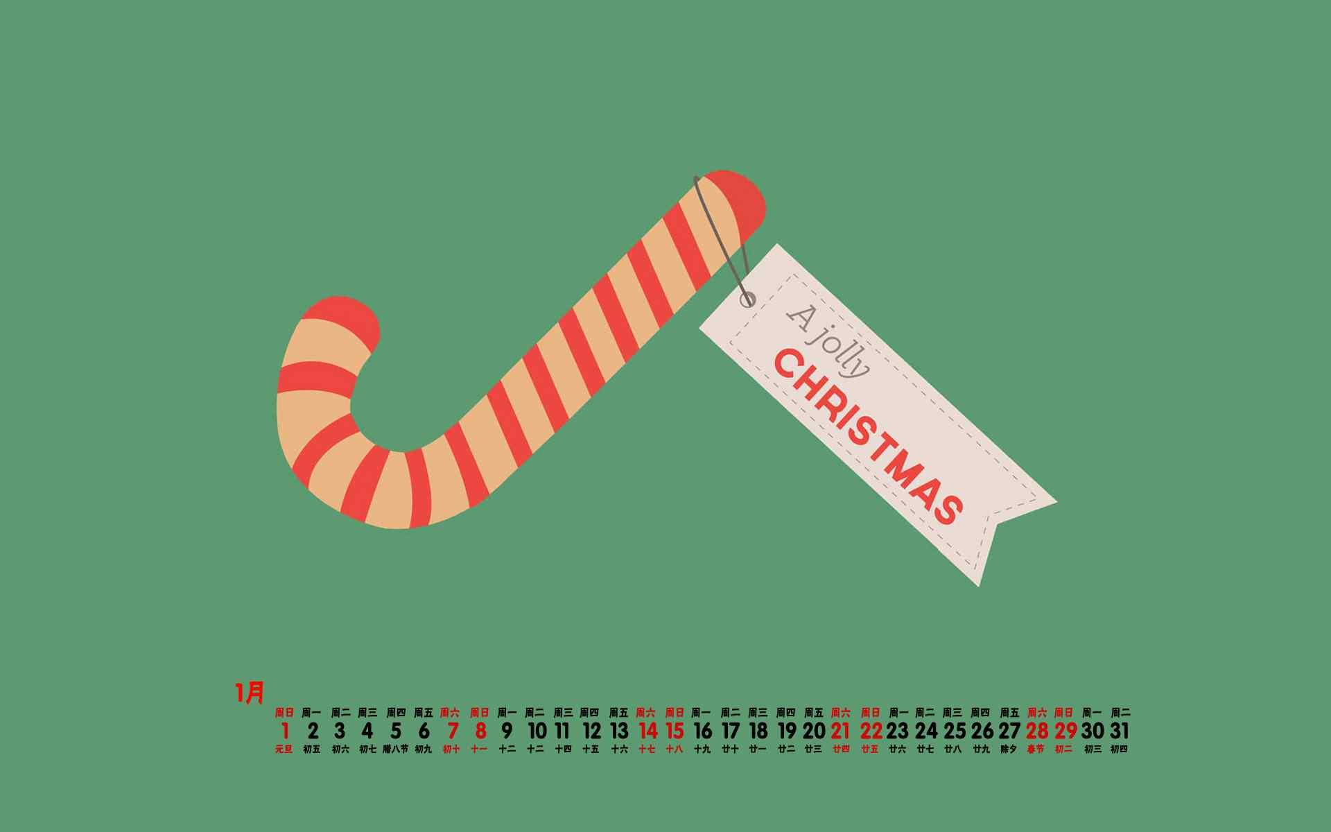 2017年1月日历可爱圣诞节图片卡通桌面壁纸