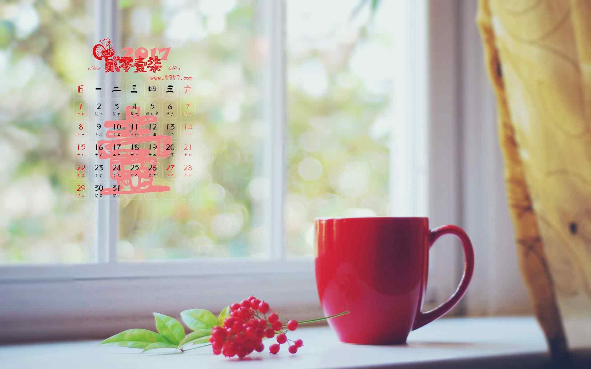 2017年1月日历可爱唯美图片高清壁纸