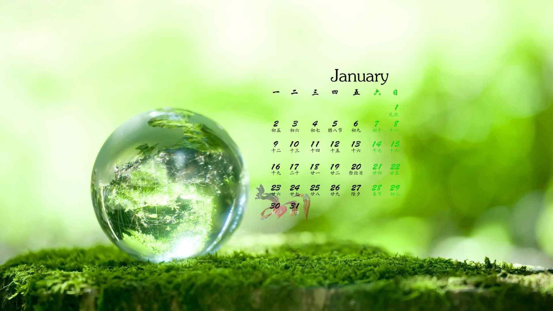 2017年1月日历小清新风景图片桌面壁纸图片