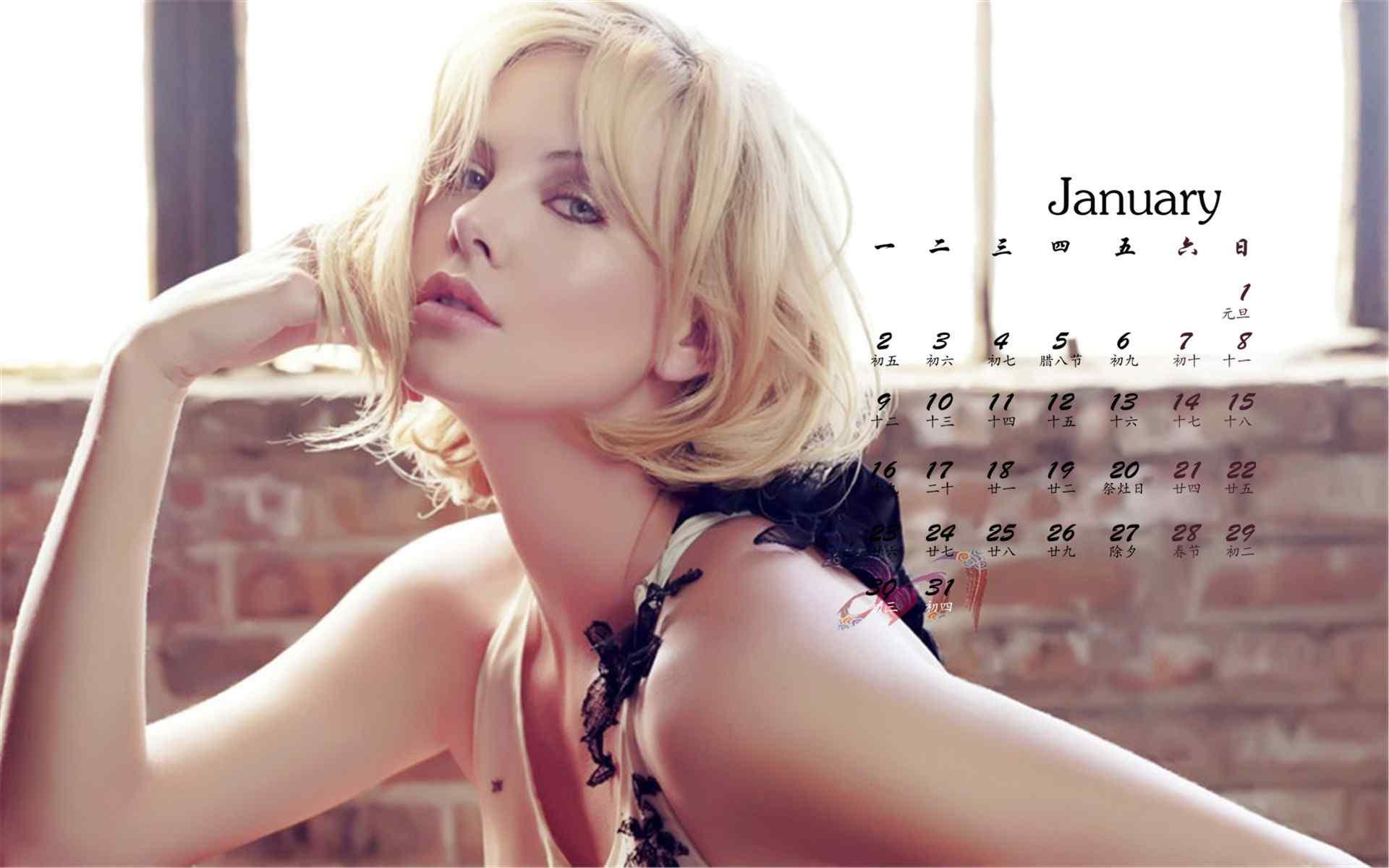 2017年1月日历性感欧美美女高清壁纸