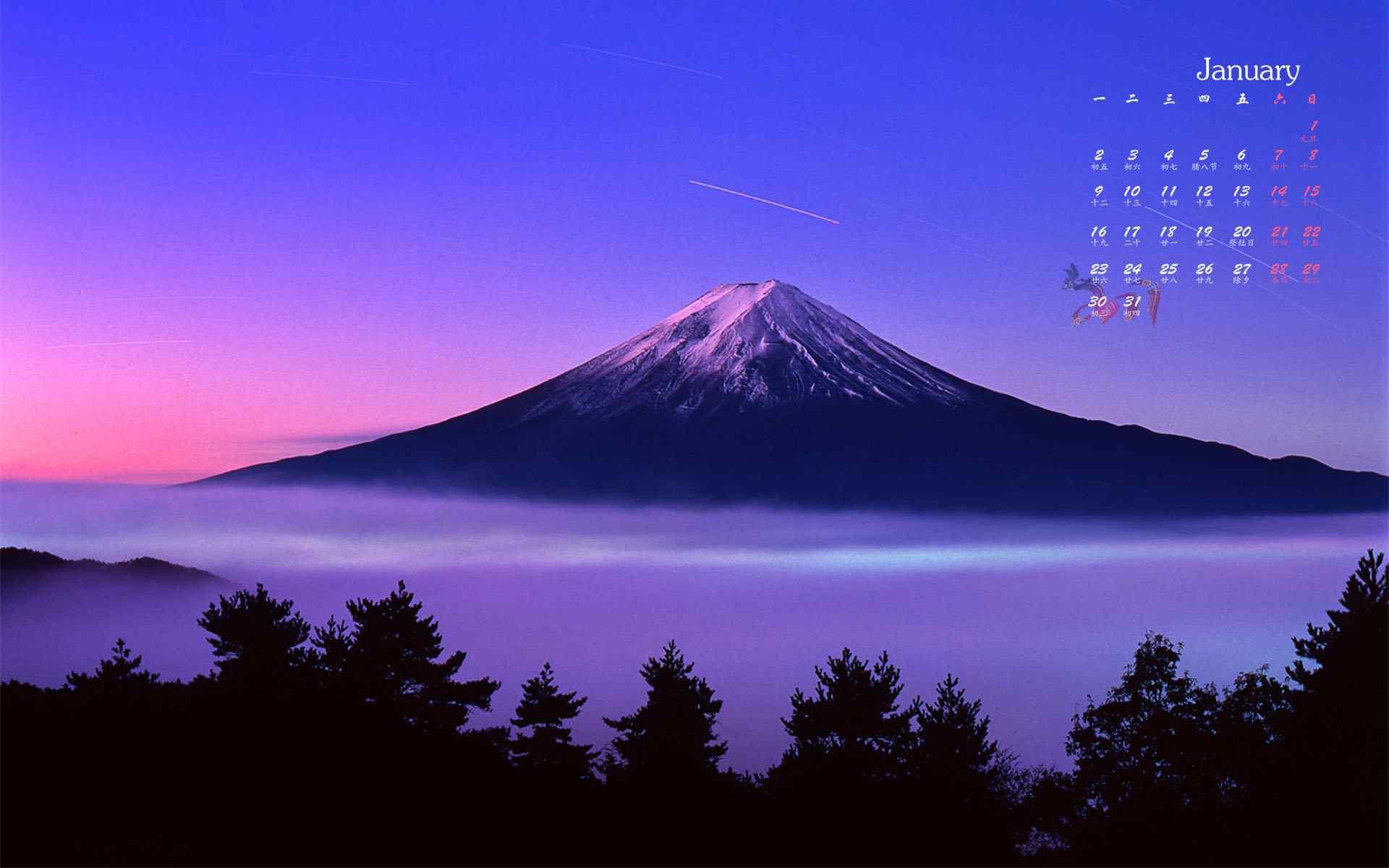 2017年1月日历唯美富士山风景壁纸