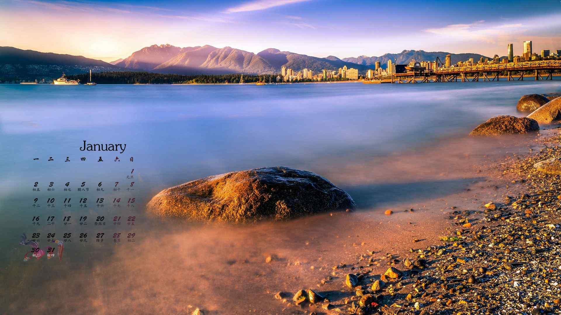 2017年1月日历温哥华基斯兰奴海滩晚霞风景图片