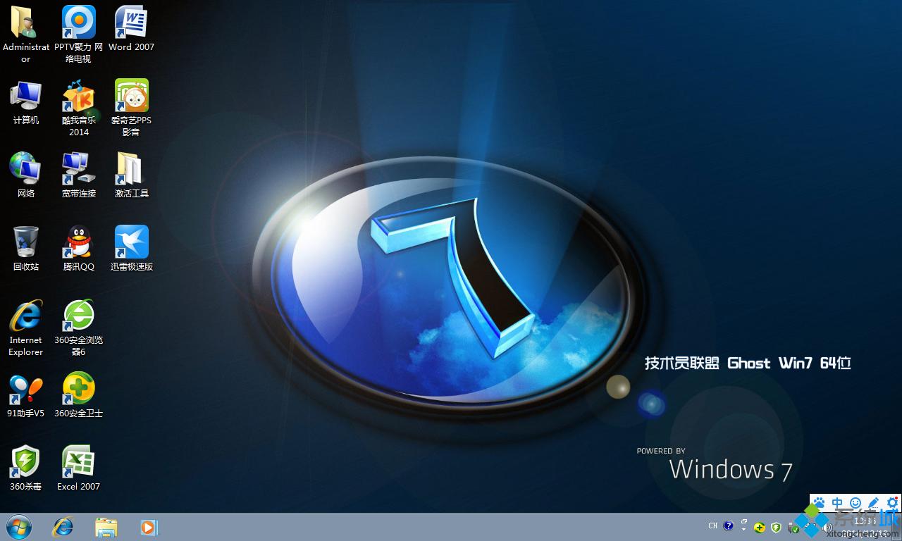 ghost win7 64纯净版桌面图-技术员联盟ghost win7 64位装机纯净版V图片