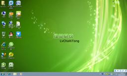 绿茶系统ghost win7 64位纯净专业版V2016.02