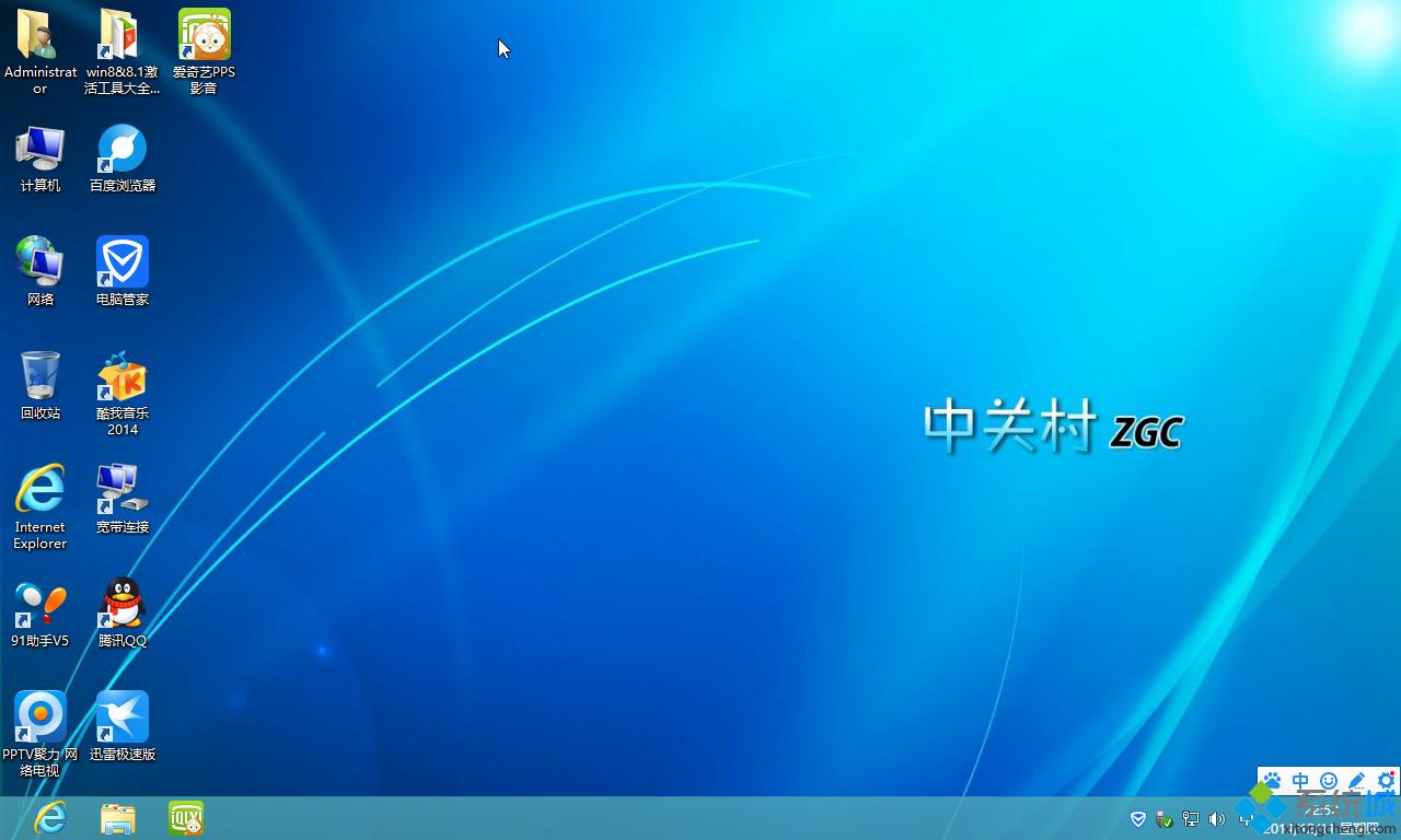中关村ZGC Win8破解版V2016.01 32位系统图片