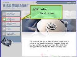 Disk Manager v10.46版本(DM10分区工具)